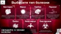 Plague Inc mobile app for free download