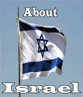 About Israel mobile app for free download
