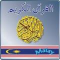 Al Quran Malay Full mobile app for free download