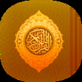 Al Quran Kareem mobile app for free download