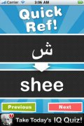 Arabic Alphabet QuickRef mobile app for free download