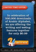 Arabic Alphabet mobile app for free download