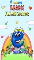 Arabic Baby Flash Cards   Kids learn Arabic quick with audio flashcards! mobile app for free download