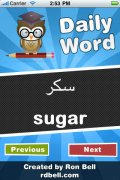 Arabic Daily Word! mobile app for free download