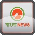 Bangla News mobile app for free download
