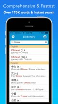 Chinese English Dictionary   Bravolol mobile app for free download
