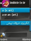 English to Urudu and Arabic dictionary mobile app for free download
