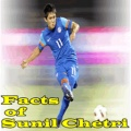 Facts of Sunil Chetri mobile app for free download