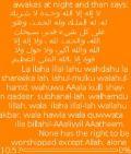 Hisn AlMuslim mobile app for free download
