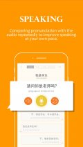 Improving Chinese Listening, Speaking and Reading Skills   Learn Mandarin Chinese  Language mobile app for free download