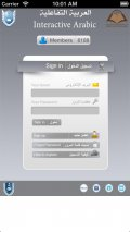 Interactive Arabic mobile app for free download