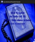 Juz Amma of Surah Al Quran mobile app for free download