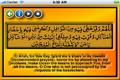 Ramadan Islamic Duas mobile app for free download