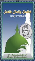 Sahih Daily Hadith Free mobile app for free download