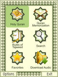 quran symbian mobile app for free download
