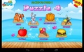 123 Kids Fun Puzzle GOLD mobile app for free download