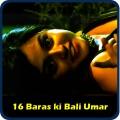 16 Baras Ki Bali Umar Ringtones