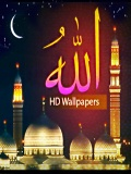 Allah Wallpapers 320x240 mobile app for free download