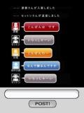 BBM Java mobile app for free download