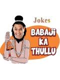 Babaji Ka Thullu Jokes Photos   240x400 mobile app for free download