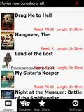 Cinemo mobile app for free download