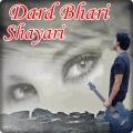 Dard Bhari Shayari mobile app for free download
