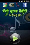 Desi World Radio mobile app for free download