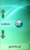 GR Reader mobile app for free download