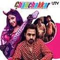 Ghanchakkar Videos mobile app for free download