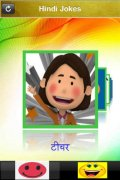 Hindi Jokes mobile app for free download