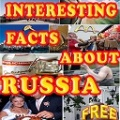 Interesting Facts about Russia mobile app for free download