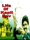 Life of Kapil Dev mobile app for free download