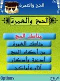 Manasek mobile app for free download