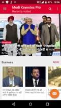 Modi Keynotes Pro mobile app for free download