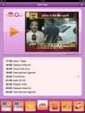 NexG Tv Pro mobile app for free download