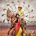 Ramaiya Vastavaiya Videos mobile app for free download