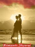 Romantic Shayari 240X320 mobile app for free download