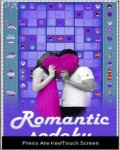 Romantic Sudoku mobile app for free download