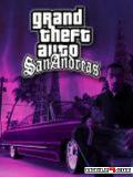 San Andreas mobile app for free download