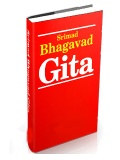 Srimad Bhagavad Gita Keypad n Touch Phone mobile app for free download