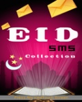 Eid Sms Collection