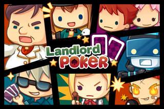 Landlord Poker 1.2