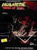Akalabeth World Of Doom mobile app for free download