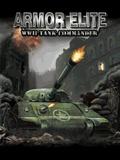 Armor Elite 3D mobile app for free download