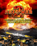 ArtOfWar2 SonyEricsson K530 mobile app for free download