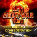 Artofwar2  Sonyericsson K300