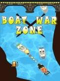 BoatWarZone N OVI mobile app for free download