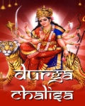 Durga Chalisa (176x220) mobile app for free download
