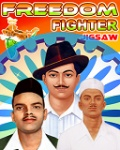 Freedom Fighter 128x160 mobile app for free download