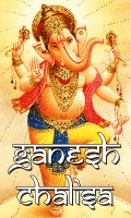 Ganesh Chalisa (240x400) mobile app for free download